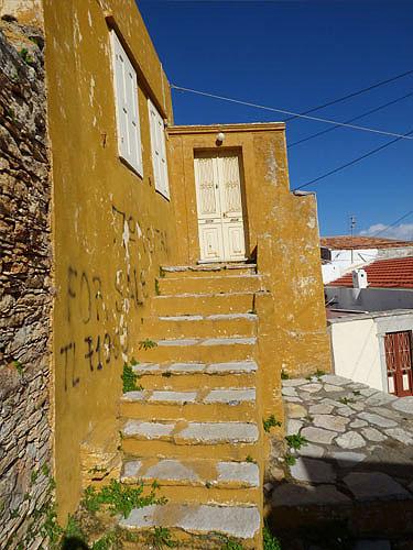Agia Triada House